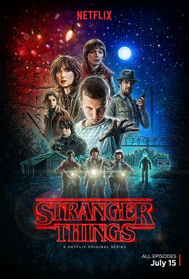 怪奇物语 第一季 Stranger Things Season 1