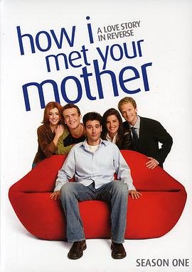 老爸老妈的浪漫史 第一季 How I Met Your Mother Season 1