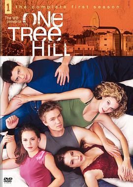 篮球兄弟 第一季 One Tree Hill Season 1