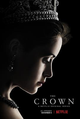 王冠 第一季 The Crown Season 1