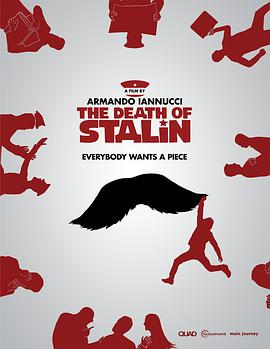 斯大林之死 The Death of Stalin