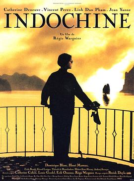 印度支那 Indochine