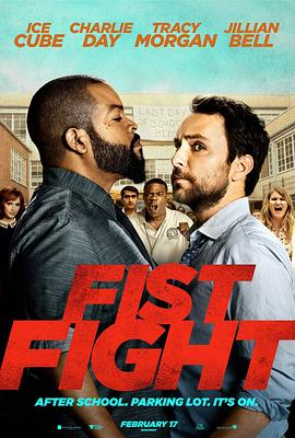 打拳架 Fist Fight