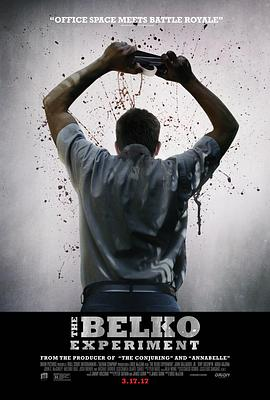 贝尔科实验 The Belko Experiment
