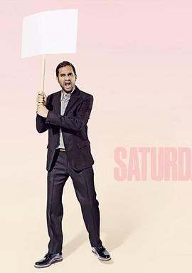 Saturday Night Live Aziz Ansari / Big Sean