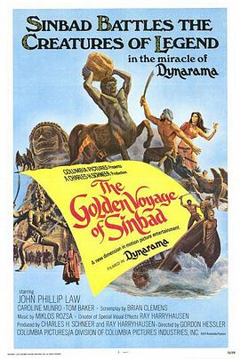 辛巴达航海记 The Golden Voyage of Sinbad