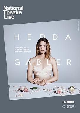 海达·加布勒 National Theatre Live: Hedda Gabler