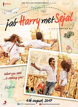 当哈利遇到莎迦 Jab Harry met Sejal