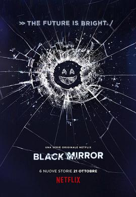黑镜 第三季 Black Mirror Season 3