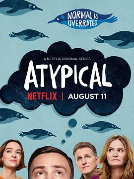 非典型少年 第一季 Atypical Season 1