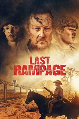 最后的疯狂 Last Rampage: The Escape of Gary Tison