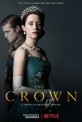 王冠 第二季 The Crown Season 2