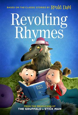 反叛的童谣 Revolting Rhymes