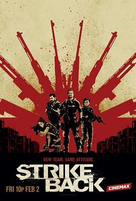 反击 第六季 Strike Back Season 6
