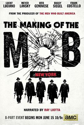 芝加哥黑帮纪实 The Making of the Mob: Chicago