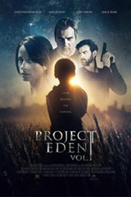 伊甸园计划 Project Eden: Vol. I