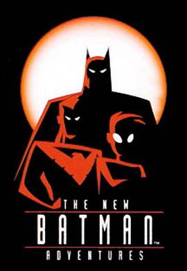 蝙蝠侠新冒险 第一季 The New Batman Adventures Season 1
