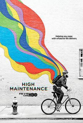 难以伺候 第二季 High Maintenance Season 2