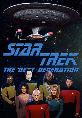 星际旅行:下一代 第一季 Star Trek: The Next Generation Season 1