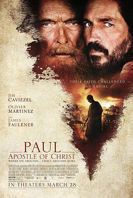 使徒保罗 Paul, Apostle of Christ