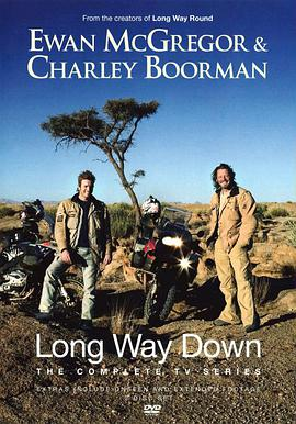 长路迢迢 Long Way Down