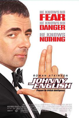 憨豆特工 Johnny English