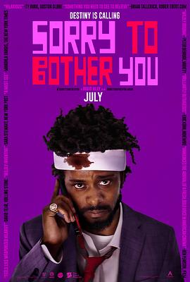 Hoovip:抱歉打扰 Sorry to Bother You
