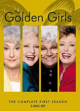 黄金女郎 第一季 The Golden Girls Season 1