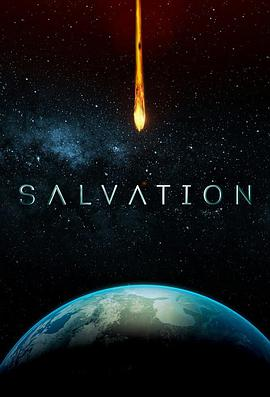 救世 第二季 Salvation Season 2