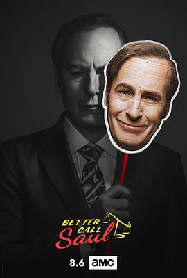 风骚律师 第四季 Better Call Saul Season 4