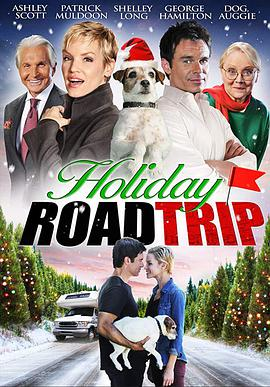 假日之旅 Holiday Road Trip