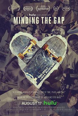 滑板少年 Minding the Gap