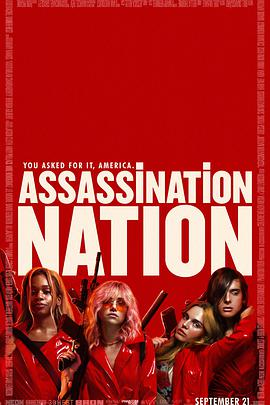 暗杀国度 Assassination Nation