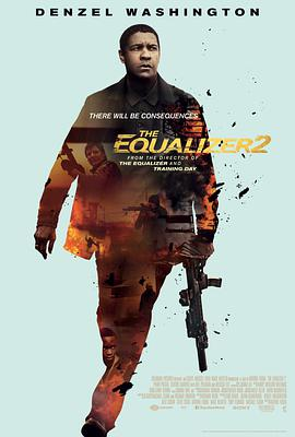 伸冤人2 The Equalizer 2