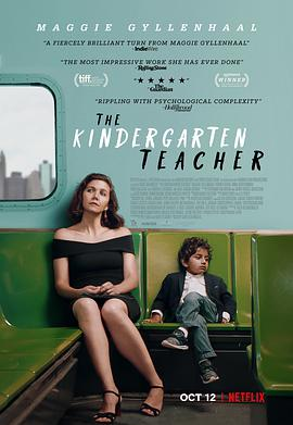 幼儿园教师 The Kindergarten Teacher