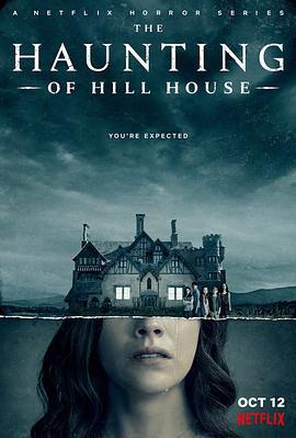 鬼入侵 第一季 The Haunting of Hill House Season 1
