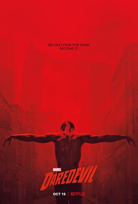 超胆侠 第三季 Daredevil Season 3