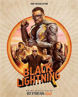 黑霹雳 第二季 Black Lightning Season 2