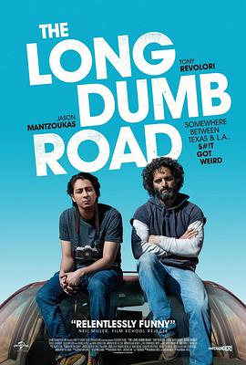 漫长的沉默之路 The Long Dumb Road