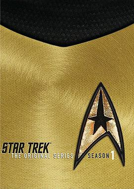 星际旅行:原初 第一季 Star Trek: The Original Series Season 1