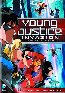 少年正义联盟 第二季 Young Justice: Invasion Season 2