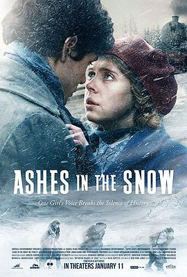 雪中灰 Ashes in the Snow