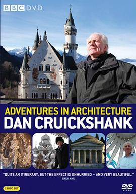 Dan Cruickshank  Adventures in Architecture