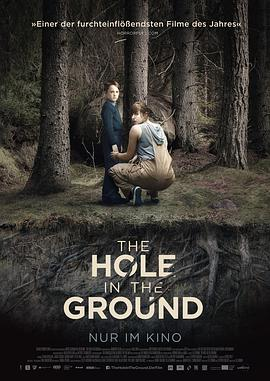 地面之洞 The Hole in the Ground