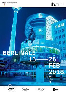 第68届柏林国际电影节颁奖典礼 The 68th Berlin International Film Festival