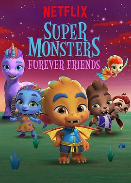 超能小萌怪:永远在一起 Super Monsters Furever Friends