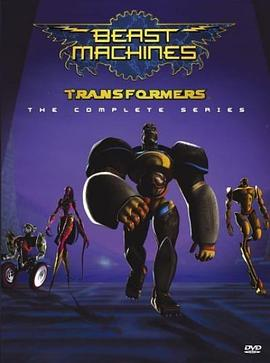 变形金刚:猛兽侠 第二季 Beast Machines: Transformers Season 2