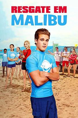 Malibu Rescue: The Movie