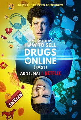 如何在网上卖迷幻药 How to Sell Drugs Online (Fast)