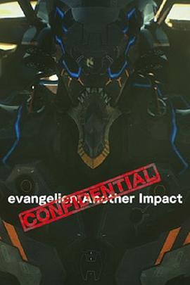 Evangelion: Another Impact - Confidential